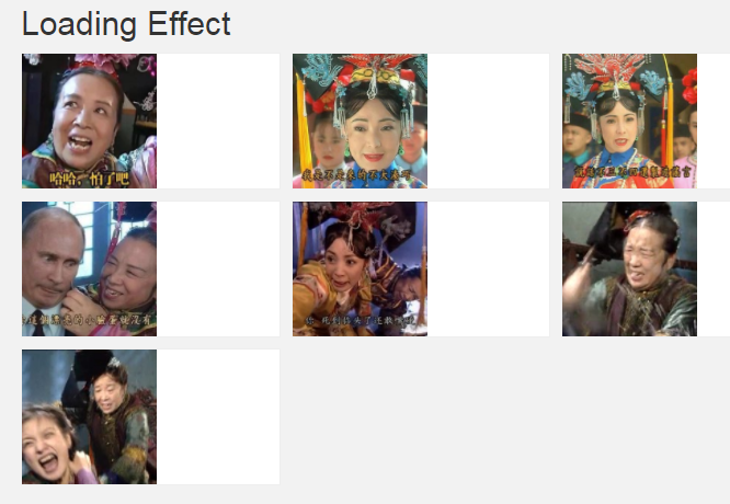 Image loading effect using jQuery